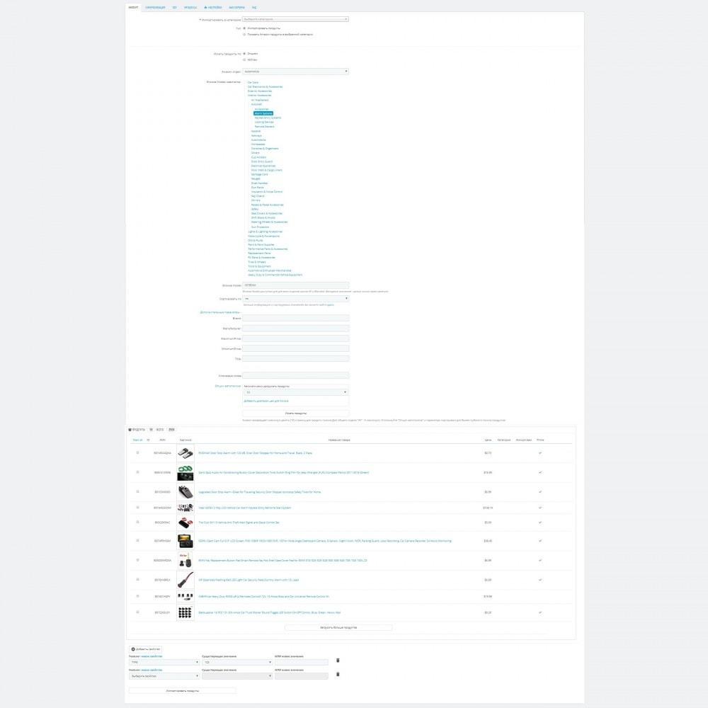 module - Торговая площадка - Amazon Affiliate Shop Import + Affiliate Buy Button - 1