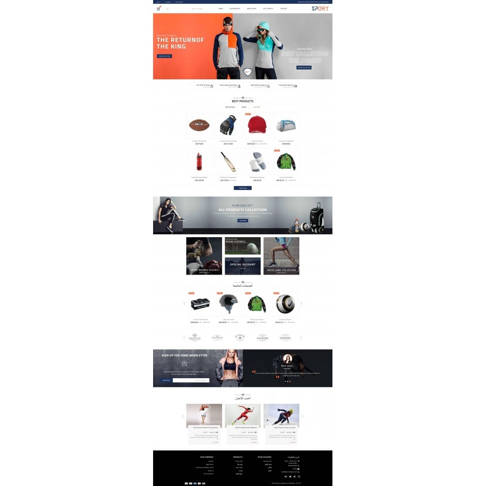 theme - Sport, Aktivitäten & Reise - Sports Store - 10