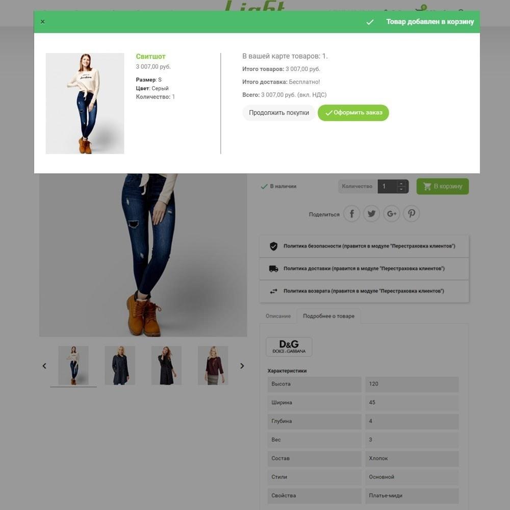 theme - Мода и обувь - Light магазин одежды - 10