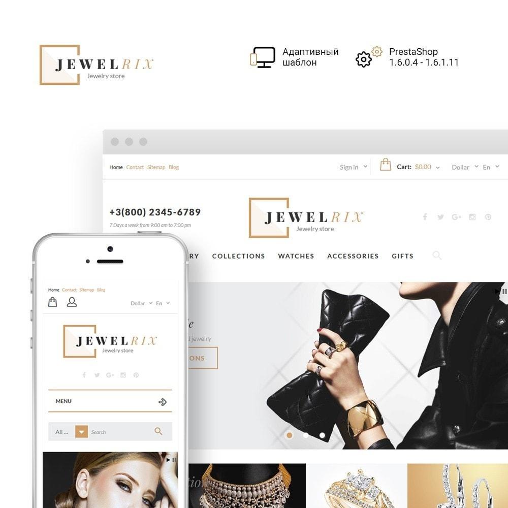 theme - Мода и обувь - Jewelrix - магазин украшений - 1