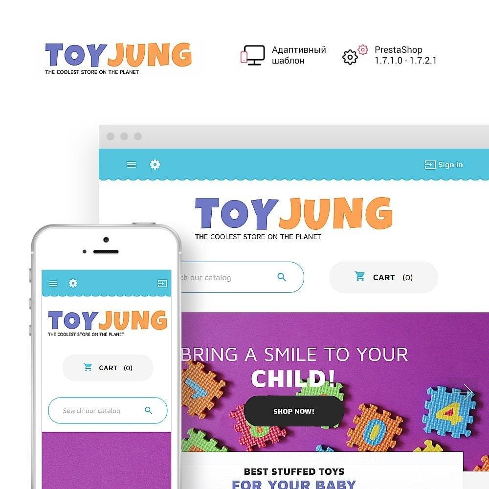 theme - Дети и Игрушки - ToyJung - шаблон детских игрушек - 1