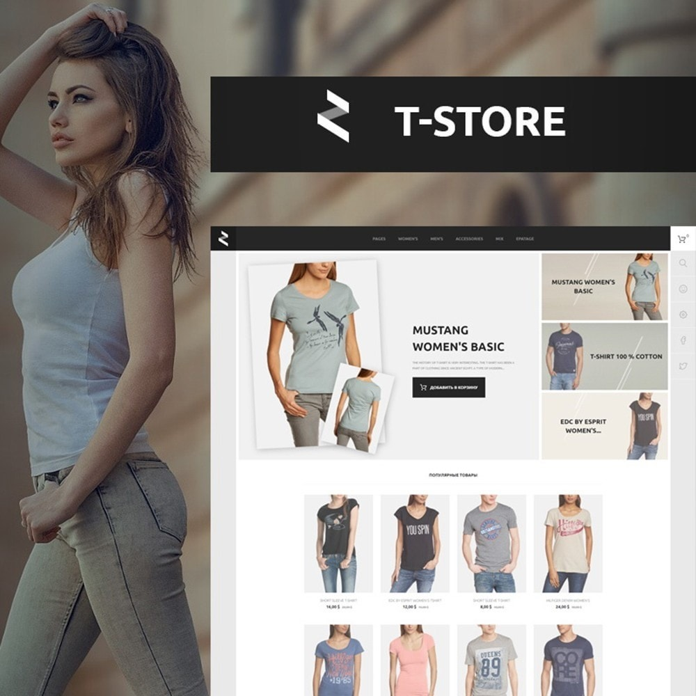 theme - Mode & Chaussures - T-Store - 1