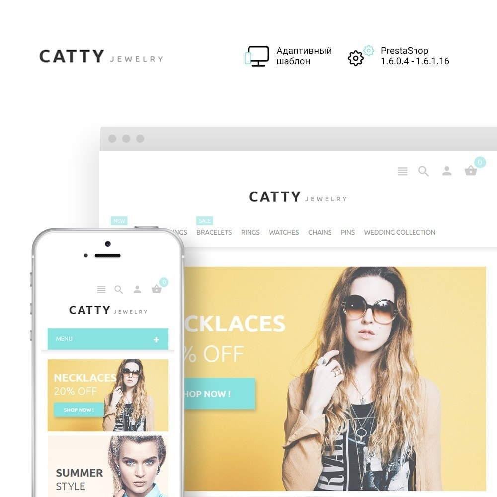 theme - Мода и обувь - Catty Jewelry - 1