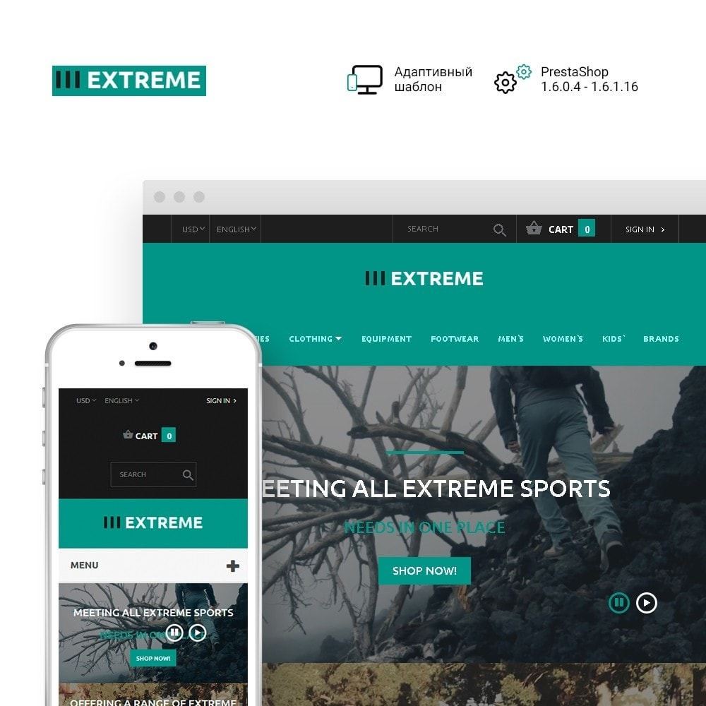 theme - Спорт и Путешествия - Extreme - шаблон на тему экстремальные виды спорта - 1