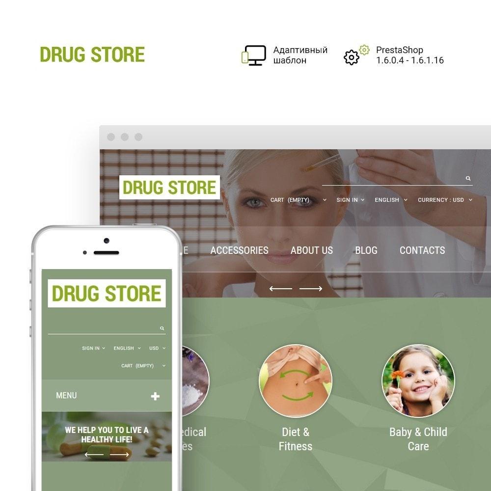 theme - Здоровье и красота - Drug Store - 1