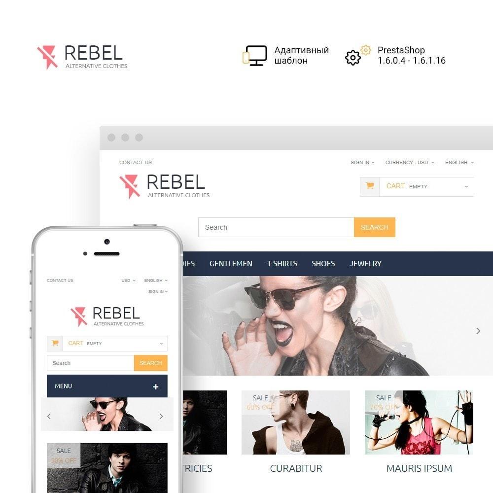 theme - Мода и обувь - Rebel - 1