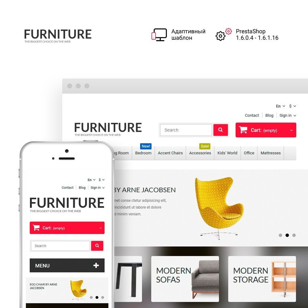 theme - Искусство и Культура - Furniture - 1