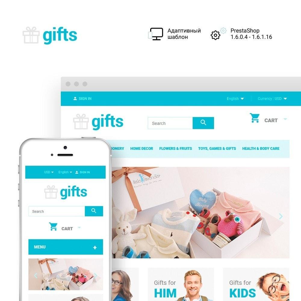 theme - Подарки, Цветы и праздничные товары - Gifts - 1