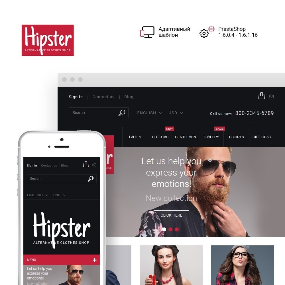 theme - Мода и обувь - Hipster - Apparel Template - 2