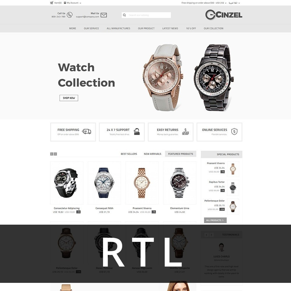 theme - Elettronica & High Tech - Cinzel Watch Store - 7