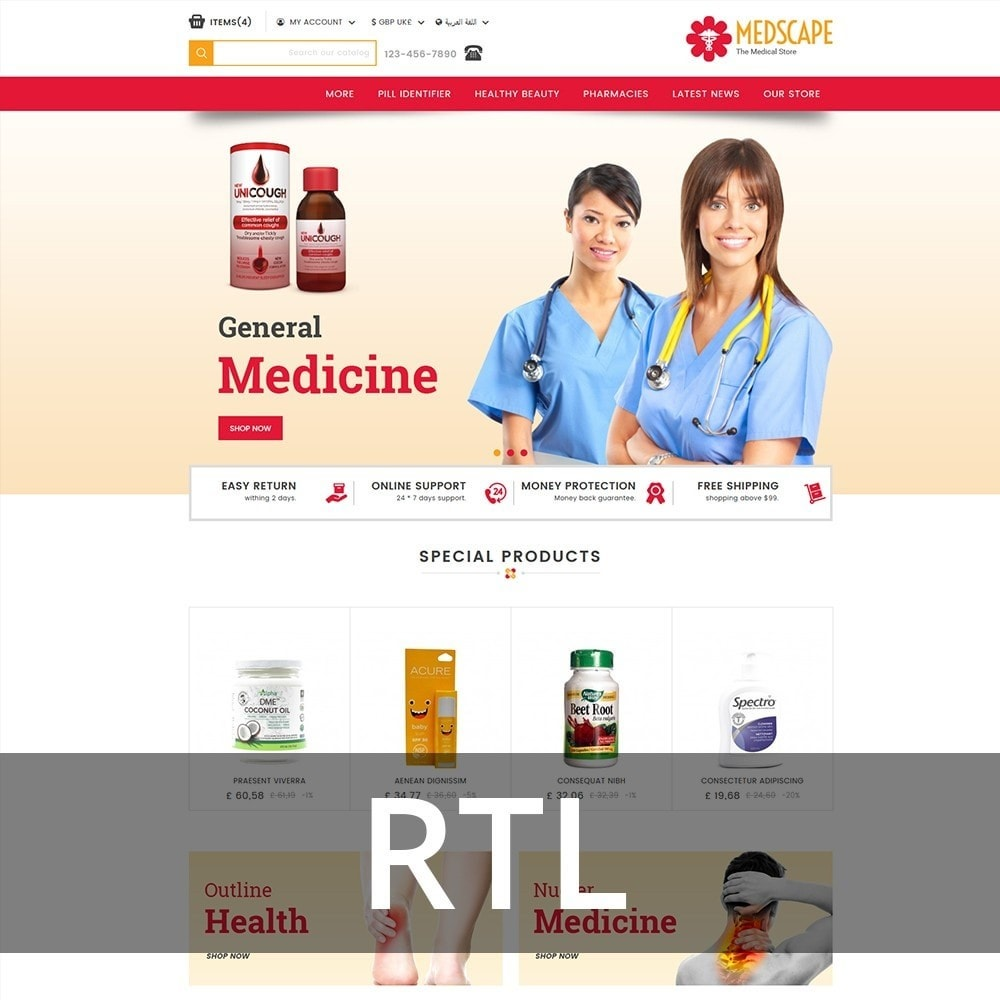 theme - Health & Beauty - Medscape Medical Store - 3