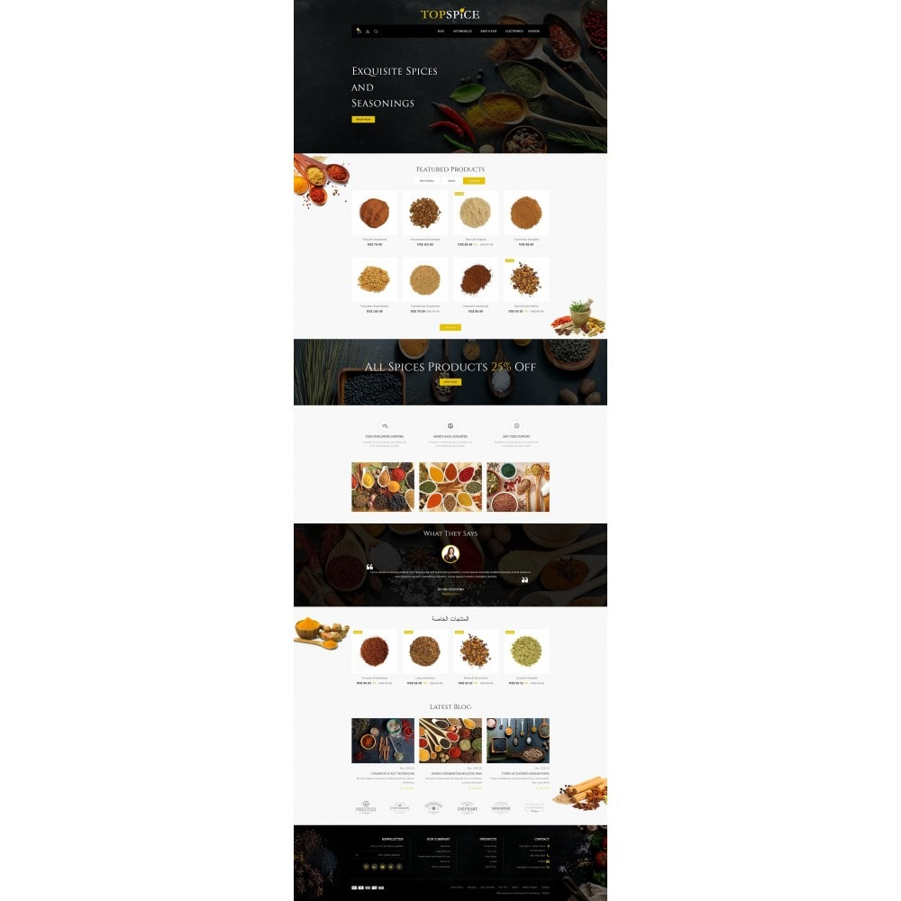 theme - Eten & Restaurant - Top Spice Store - 10