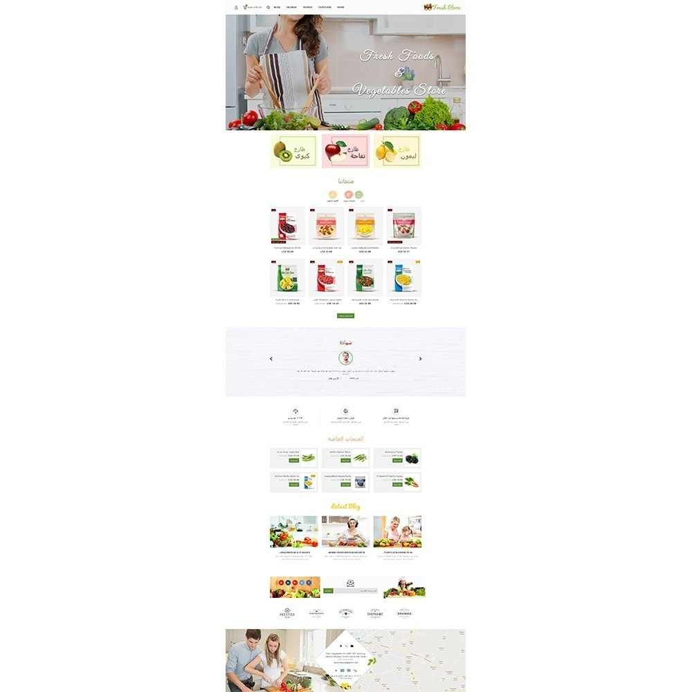 theme - Alimentos & Restaurantes - Fresh Vegetables Store - 8