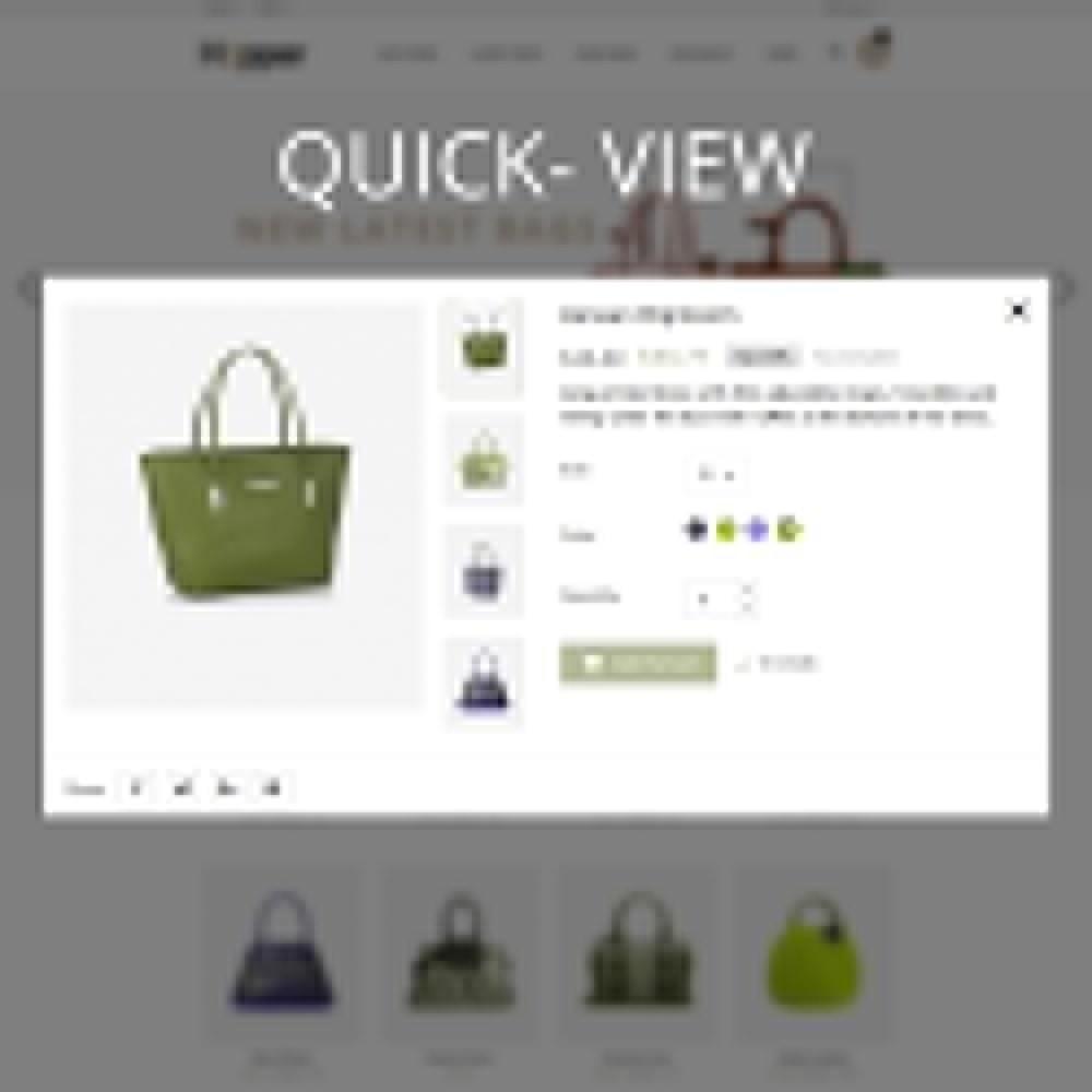 theme - Mode & Chaussures - Hopper Bag Store - 10