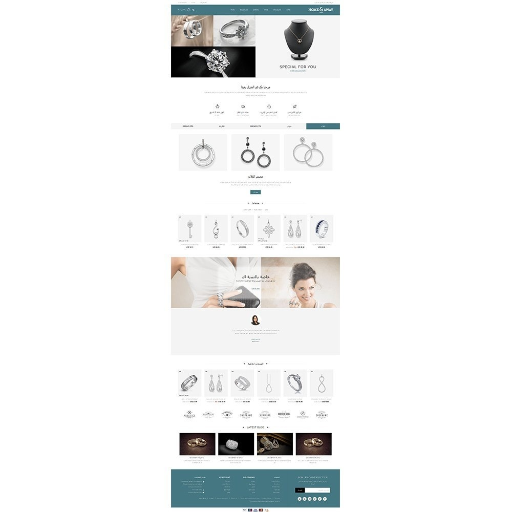 theme - Schmuck & Accesoires - Homeaway Jewelry Store - 10
