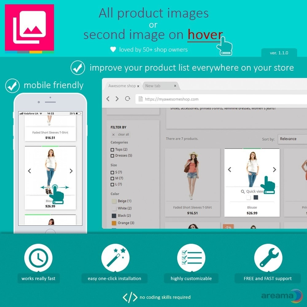 module - Visuels des produits - All product images or second image on hover - 1