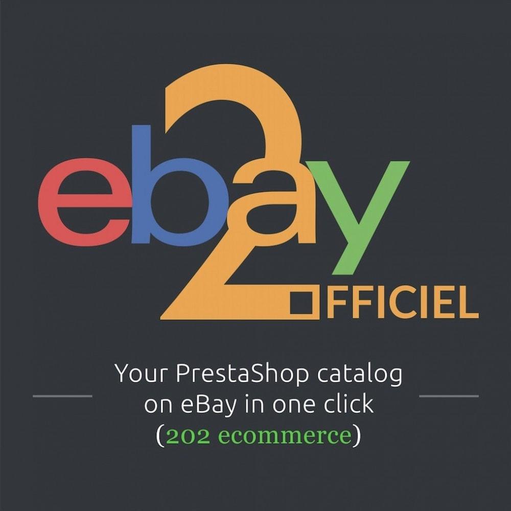 module - Platforma handlowa (marketplace) - Ebay 2.0 Marketplace - 1