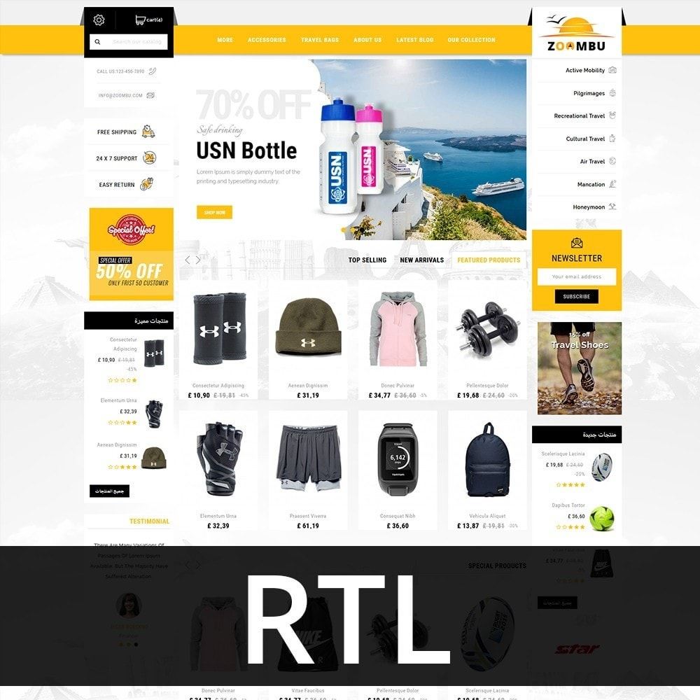 theme - Sport, Activiteiten & Reizen - Zoombu Travel Store - 3